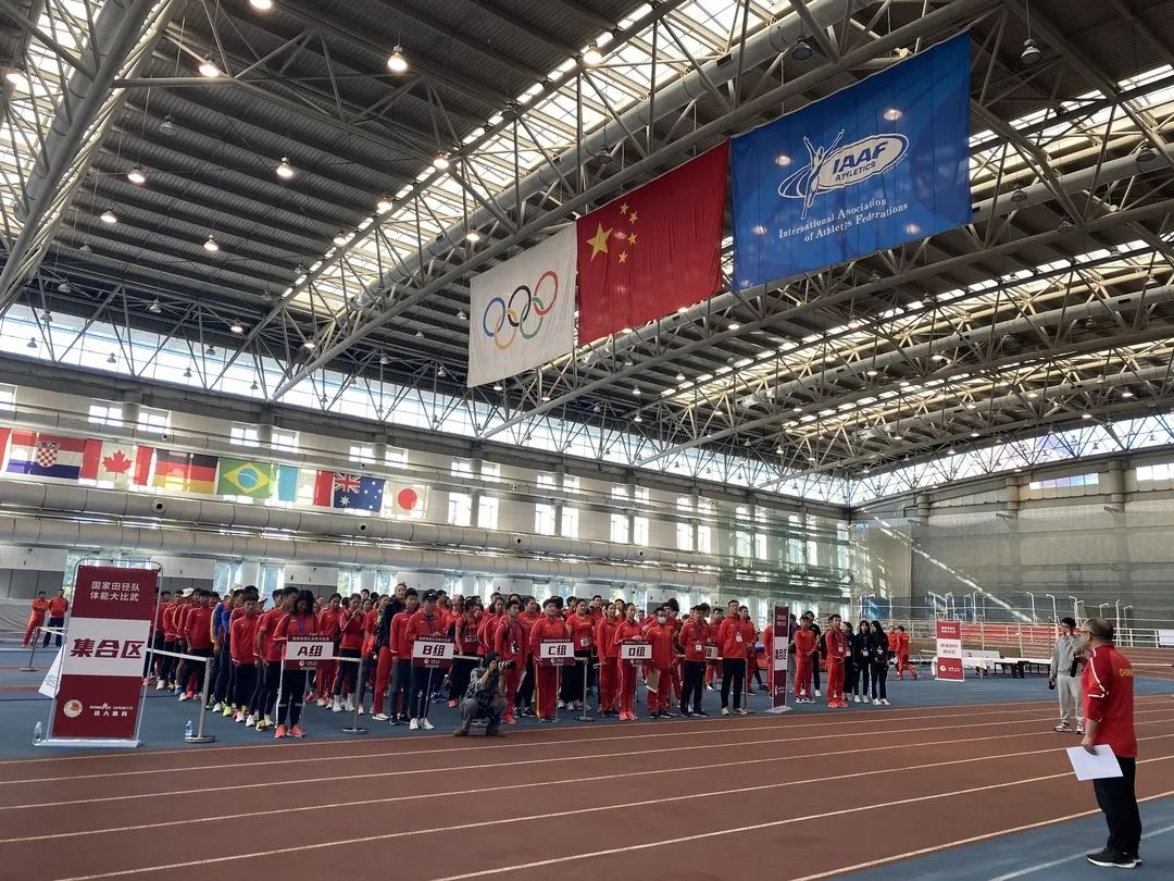 Ironman sports helped the national track and field team to hold the physical fitness competition smoothly