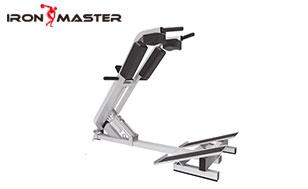 Gym Exercise Commercial Equipment Squat Trainer