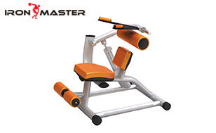 Home Gym Exercise Equipment Abs/ Back Muscle Trainer