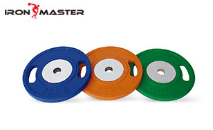 Sports Goods Pro-Style Rubber Grip OP Plate