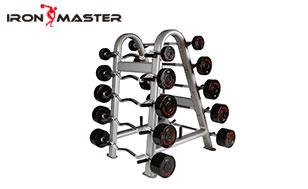 Accessoire exercice à la maison olympique Barbell jeu de poids Barbell CPU avec poignée Curl