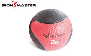 Accessory Exercise Home Anti-Slip Rubber Medicine Ball