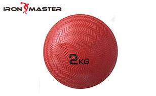 Accessory Exercise Home ANTI-SLIP Medicine Ball
