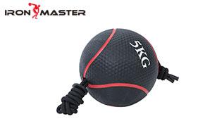 Accessory Exercise Home Easy- Grip Tread & Durable Rubber Medicine Ball