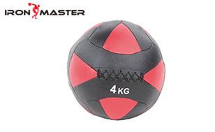 Ymarfer Acessory Home Pro Wall Ball (2kg 3kg 4kg 5kg 6kg 7kg 8kg 9kg 10kg)