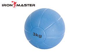 Accessory Exercise Home Medicine Exercise Ball (2, 3, 4, 5, 6, 7, 8, 9, 10kgs)