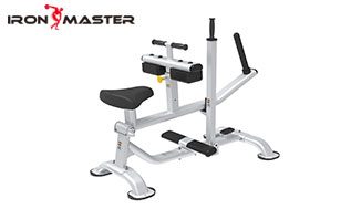 Home Gym Exercise Equipment Adjustable Seat Pad Seated Calf Machine